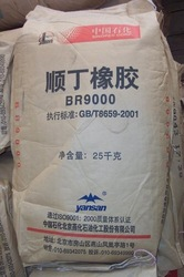 Poly Butadiene Rubber (PBR)